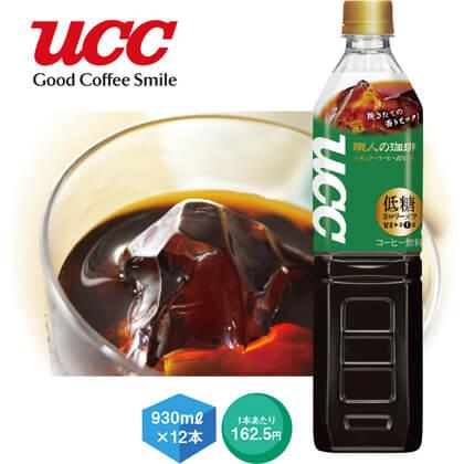 UCC 職人の珈琲 低糖