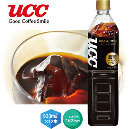 UCC 職人の珈琲 無糖