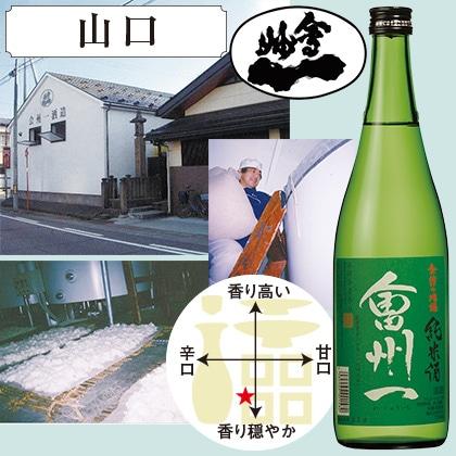 会州一 純米酒 720ml