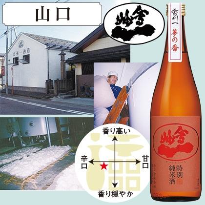 会州一 特別純米酒「夢の香」 720ml
