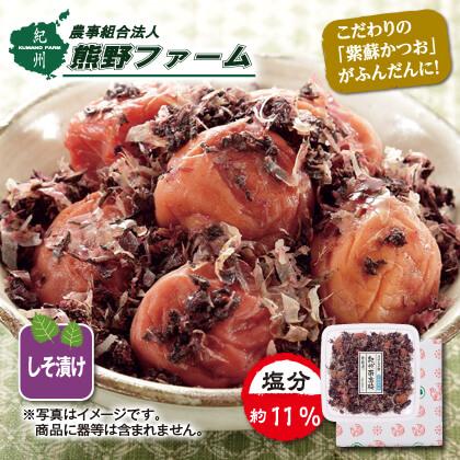 熊野 「紫蘇かつお梅」(1kg)2箱