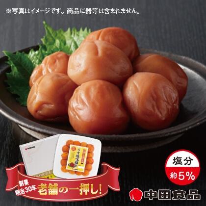 中田食品 うす塩味梅干 4箱