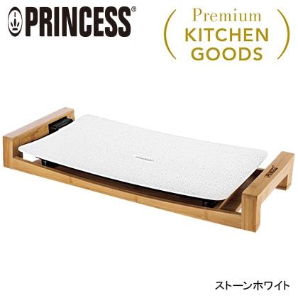[プリンセス] テーブルグリル ストーンホワイト