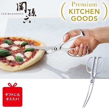 [関孫六] こだわりキッチンはさみ