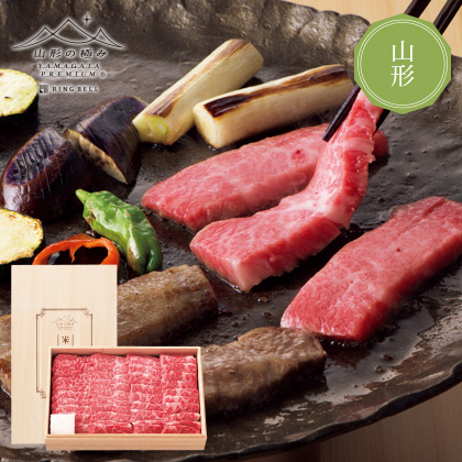 [山形の極み] 米沢牛 焼肉用