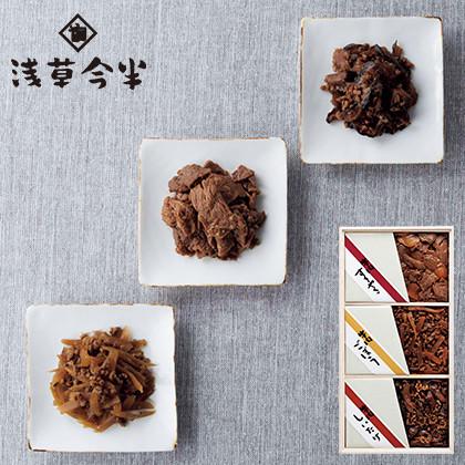 [浅草今半] 牛肉佃煮詰合せ
