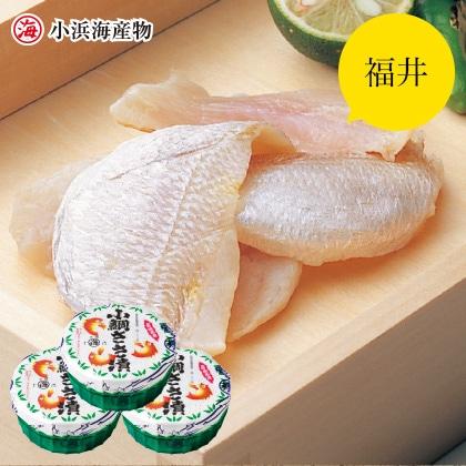 [小浜海産物]小鯛ささ漬