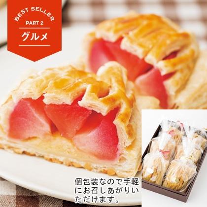 [タムラファーム] 紅玉のアップルパイ