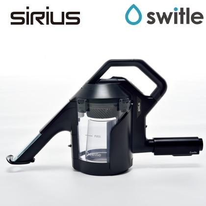 [シリウス] 掃除機用水洗いクリーナー スイトル