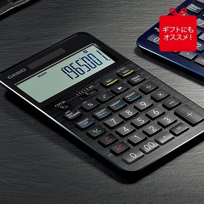[カシオ] プレミアム電卓 ブラック