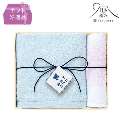 [日本の極み] 笑顔をつくるおぼろタオルA ブルーA