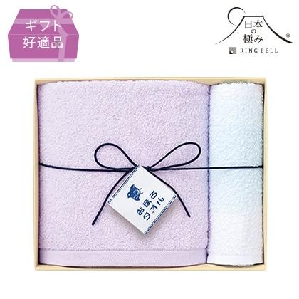 [日本の極み] 笑顔をつくるおぼろタオルA ピンクA