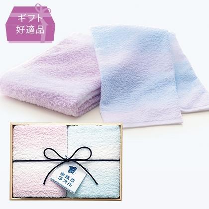 [おぼろタオル] (グラデーション) 浴用タオル2枚セット