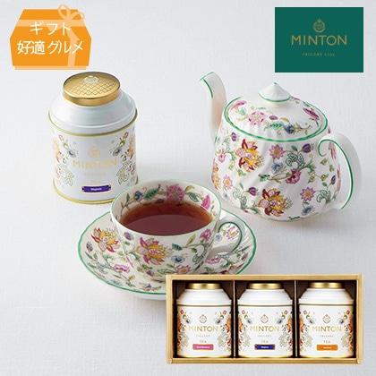 [ミントン] 紅茶セット