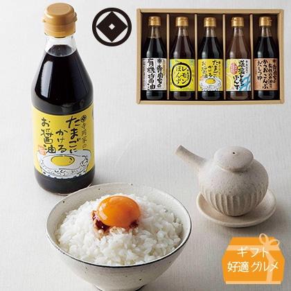 [寺岡家] 醤油・調味料詰合せ