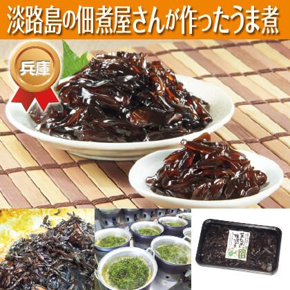 茎わかめと椎茸のうま煮A