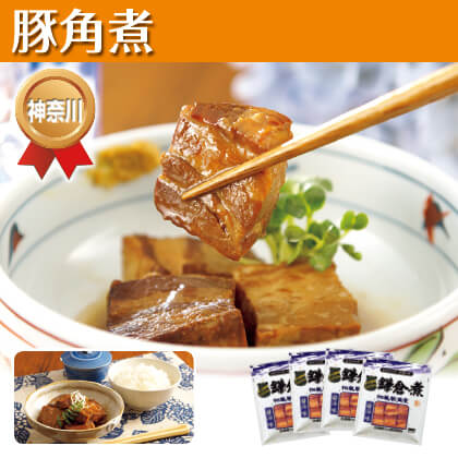 鎌倉ハム富岡商会 和風豚角煮(醤油味)