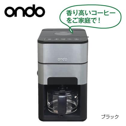 〈オンド〉石臼式コーヒーメーカー(ブラック)