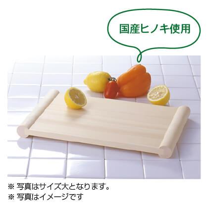 ひのき・浮かせ両面まな板(中)