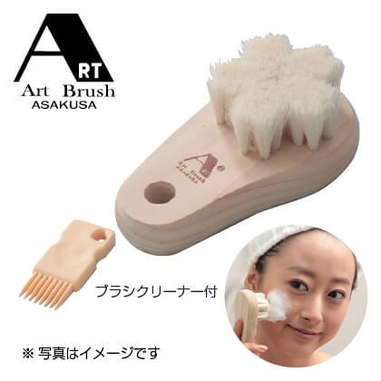 ヤギ毛の洗顔ブラシさくら