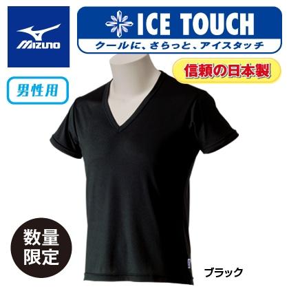 <ミズノ アイスタッチスーパークール>メンズ 半袖VネックTシャツ(ブラック・LB)