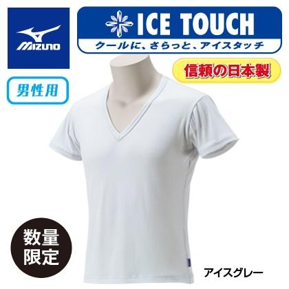 <ミズノ アイスタッチスーパークール>メンズ 半袖VネックTシャツ(アイスグレー・M)
