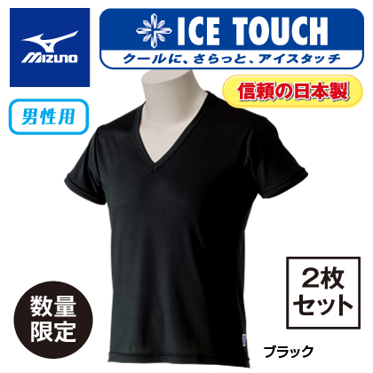 <ミズノ アイスタッチスーパークール>メンズ 半袖VネックTシャツ2枚セット 同色同サイズ(ブラック・L)