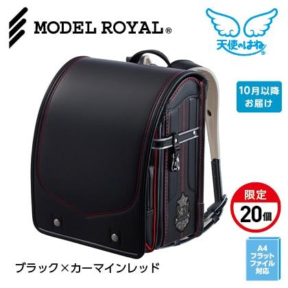 モデルロイヤル トラッド ブラック×カーマインレッド