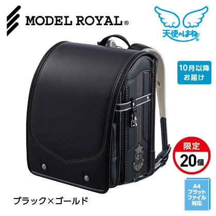 モデルロイヤル トラッド ブラック×ゴールド