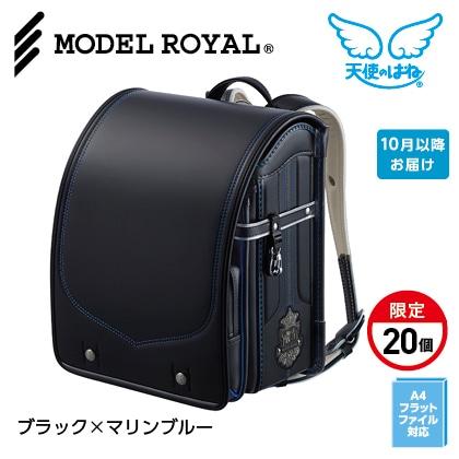 モデルロイヤル トラッド ブラック×マリンブルー