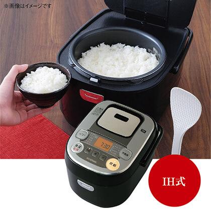 IHジャー炊飯器 3合
