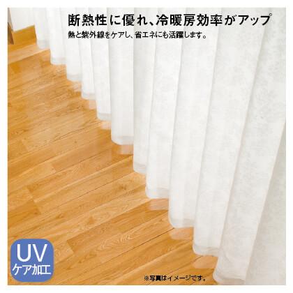 遮熱ミラーレースカーテン 150×228cm