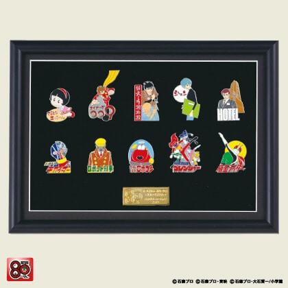 石ノ森章太郎生誕80周年 額装ピンバッジセット