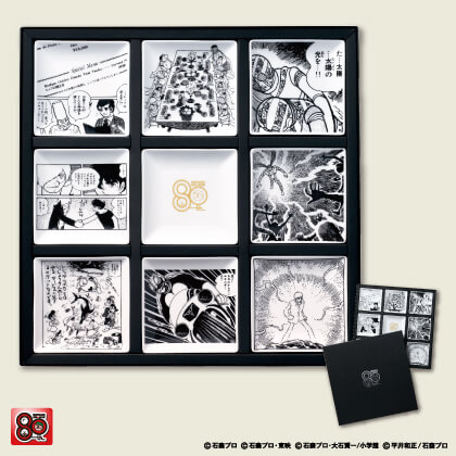 石ノ森章太郎生誕80周年 特製小皿セット