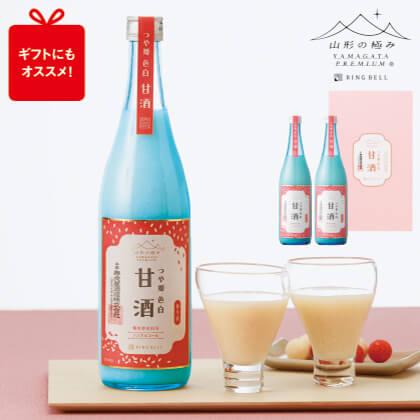 [山形の極み]寿虎屋酒造 つや姫 色白 甘酒2本セット