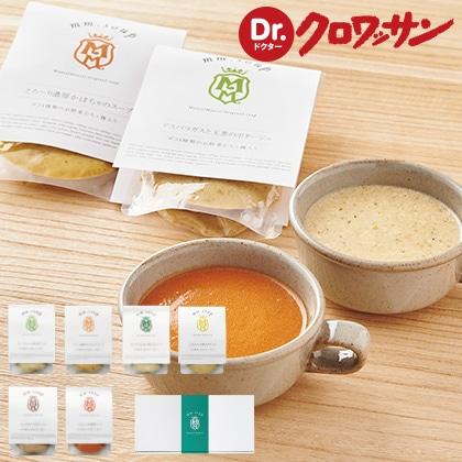 [マーゼル・マーゼル]スープスムージー6種セット