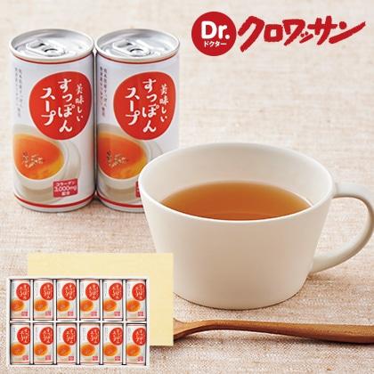 美味しいすっぽんスープ12缶入り