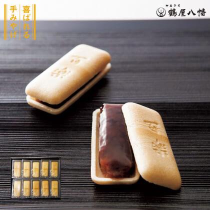 [鶴屋八幡]手作り百楽(もなか) 10個