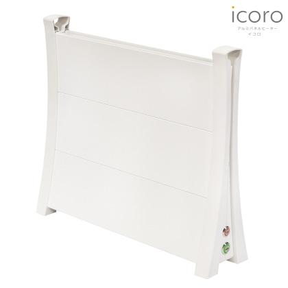 [icoro]アルミパネルヒーター ホワイト