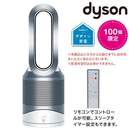 [ダイソン]Dyson Pure Hot + Cool Link 空気清浄機能付ファンヒーター