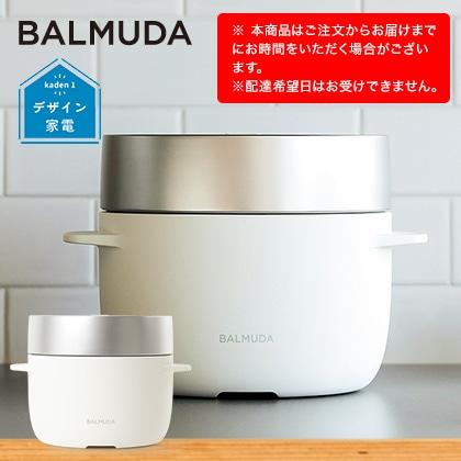 [バルミューダ]BALMUDA The Gohan炊飯器ホワイト