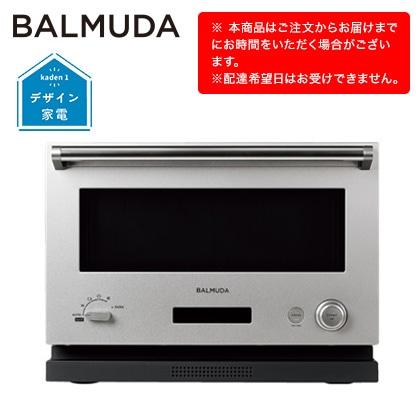 [バルミューダ]BALMUDA The Rangeオーブンレンジステンレス