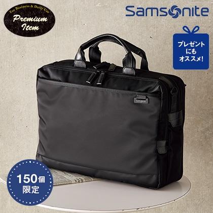 [サムソナイト]ビジネスバッグ