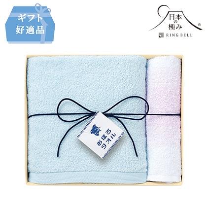 [日本の極み]笑顔をつくるおぼろタオルA ブルーA