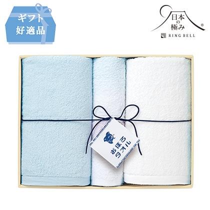 [日本の極み]笑顔をつくるおぼろタオルB ブルーB