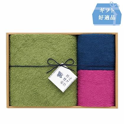 おぼろ日本の伝統色 タオルセットC
