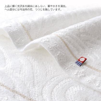 [今治謹製白織タオル]フェイスタオル2枚セット