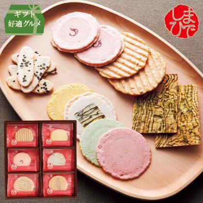 [志ま秀]海老菓子詰合せ 30袋入り