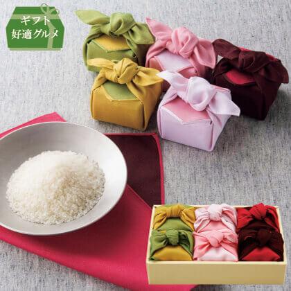 風呂敷包み お米6個詰合せ