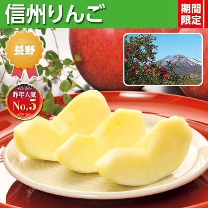 信州りんご秀2.5kg